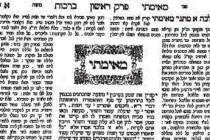 Talmud head