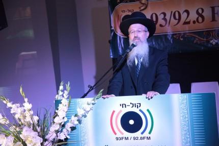 הרב אברהם יוסף רב העיר חולון