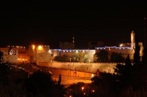העיר העתיקה - ירושלים הבירה (צילום: ישראל לוי)