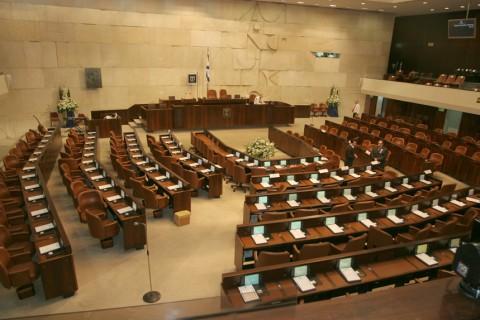 KnessetBuilding4_big