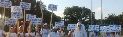 אשדוד הבית היהודי