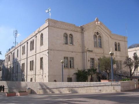 800px-Jerusalem_Avichail_Building