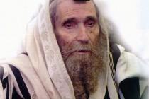 הרב שטיינמן