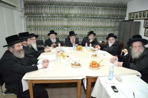 מועצת גדולי התורה