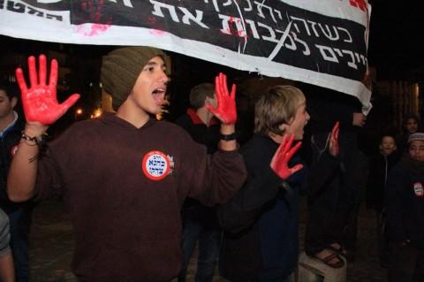 הפגנה שחרור מחבלים
