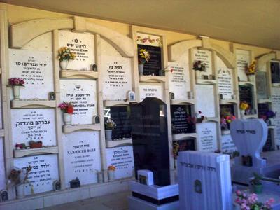 בתי עלמין ישראל קבורה בקומות