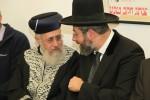 הרבנים הראשיים דוד לאו יצחק יוסף