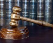 משפט משפטים דין חוק