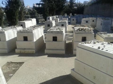 קברות