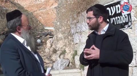 ישראל גליס יוני יוסף מערת הסנהדרין