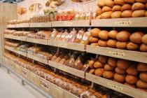 אושר עד פייסבוק קניות מזון סופר מאפיה לחם