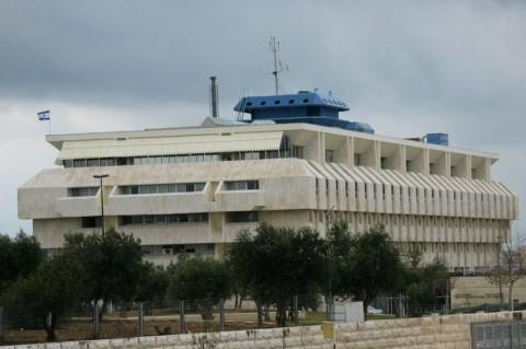 בנק ישראל צילום  Ester Inbar ויקיפדיה