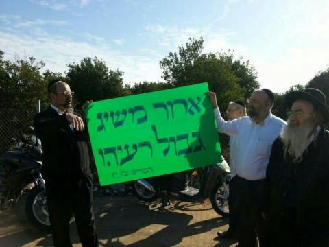 הפגנה משחטה אור יהודה