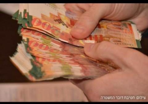 כסף משטרת ישראל