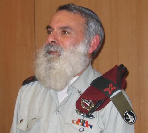 אביחי רונסקי ויקיפדיה