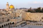 ירושלים בית המקדש כותל המערבי אל אקצה