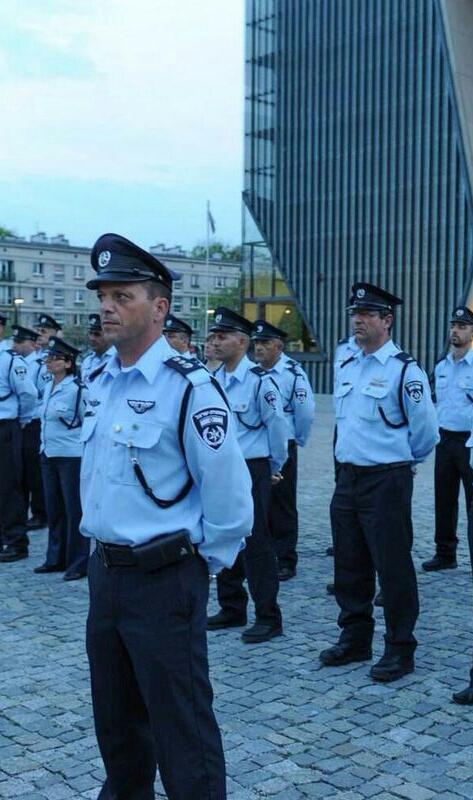 Iשוטר משטרה