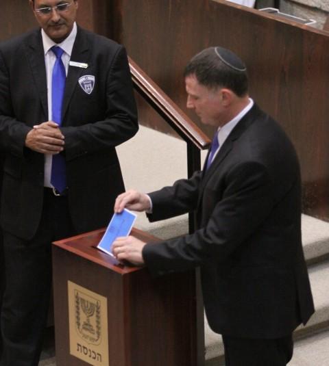 בחירות במליאת הכנסת