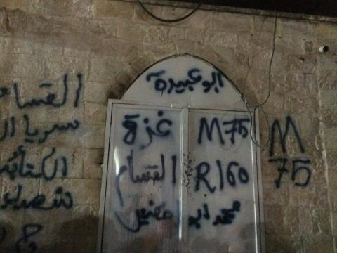 טרור מהומות הר הבית ערבים כתובות הסתה וגנאי על תחנת המשטרה 1