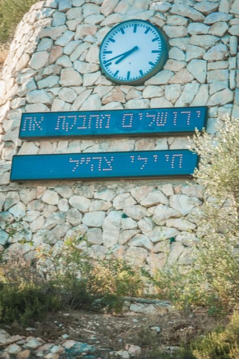 שלט אלקטרוני בכניסה לעיר ירושלים שעון