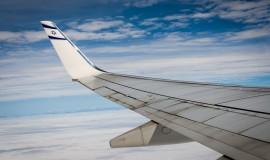 מטוס טיסה אל על שמים