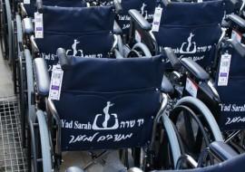 כסא גלגלים יד שרה