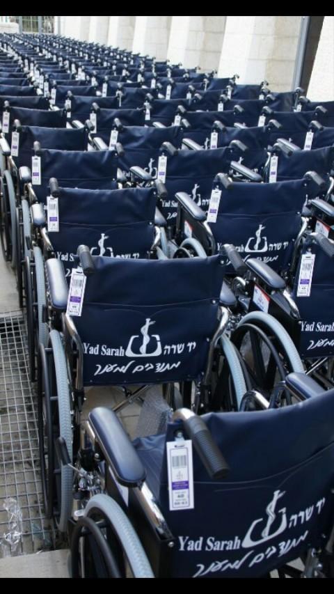 כסאות גלגלים | אילוסטרציה