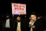 צילום קובי שוץ (23) הפגנה כלא 6 גיוס מחאה