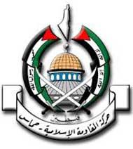 Hamas_logo חמאס