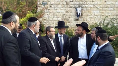 ראוכברגר גפני אשר מקלב דגל התורה ירושלים