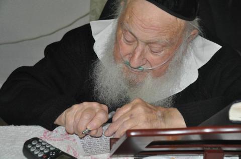 הרב לוין