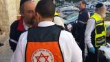 זירת פיגוע הירי בבית כנסת בירושלים - צילום דוברות מדא 18.11.14 (5)