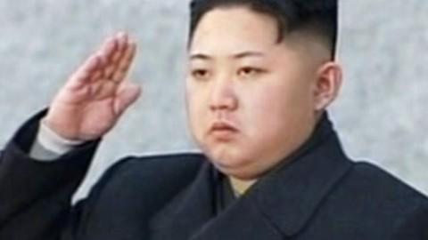 קים ג'ונג