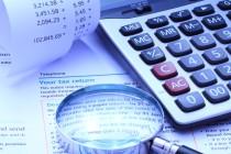 מס מיסים חשבון חשבונות קבלות