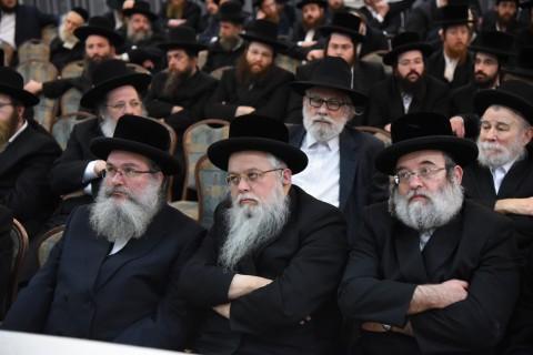המרכז הארצי של אגודת ישראל