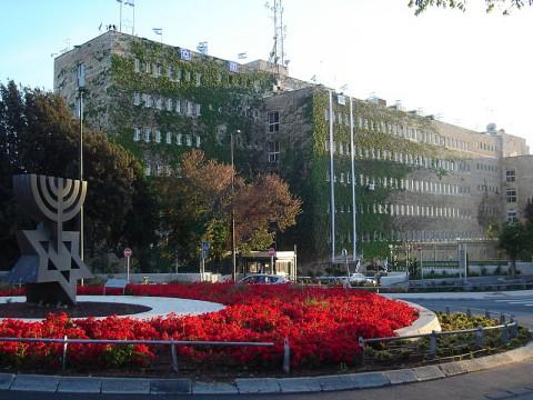 משרד האוצר