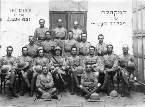 PikiWiki_Israel_431_Jewish_Legion_מקהלת_הגדוד_העברי