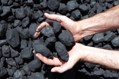 פחם החברה הלאומית לייצור פחם