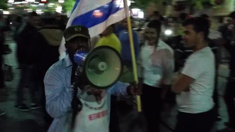 הפגנה אתיופים
