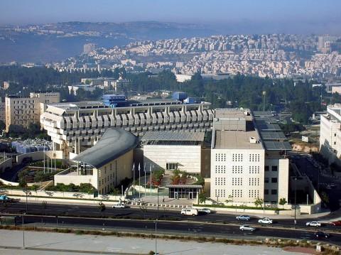 משרד החוץ ויקיפדיה