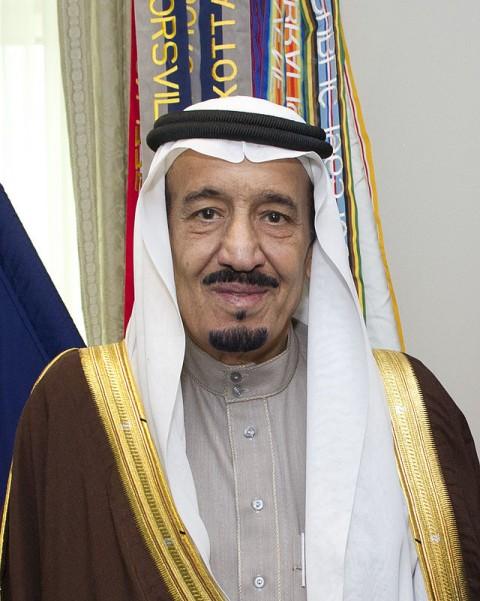 סעודיה ויקיפדיה