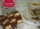 עוגת דמקה