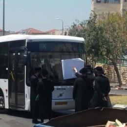הפגנה אוטובוס7