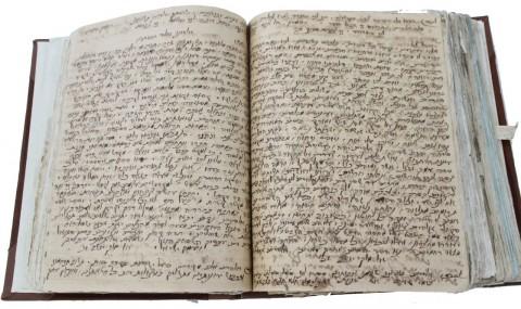 מחזור ליום כיפור בכתב יד | אילוסטרציה