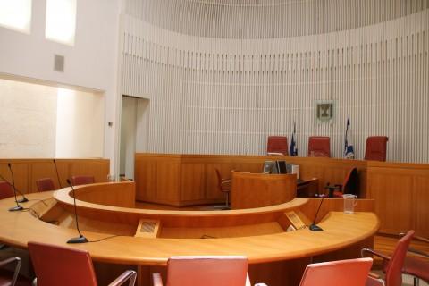 בית המשפט בג''צ