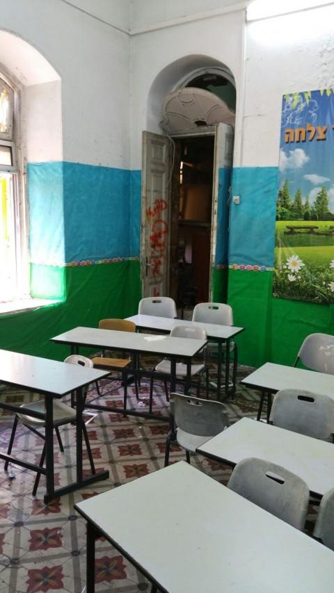 כיתה בית ספר