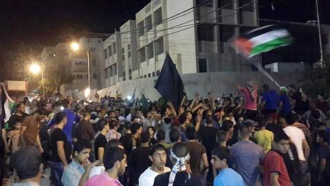 ערבים, הפגנה, פלסטינים