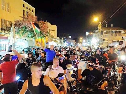 הפגנה ערבים יפו