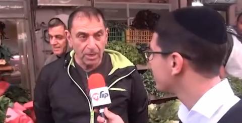 אוחיון שוק הכרמל תל אביב