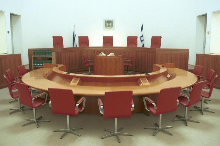 אולם בית המשפט העליון | אילוסטרציה